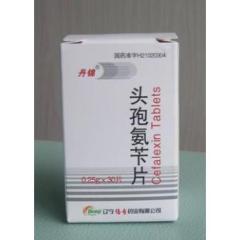 头孢氨苄片(丹锦)