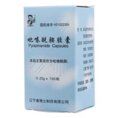 吡嗪酰胺胶囊(康博士)