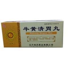 牛黄清胃丸(金丹)