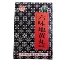 六味地黄丸(仙河)