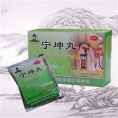 宁坤丸()