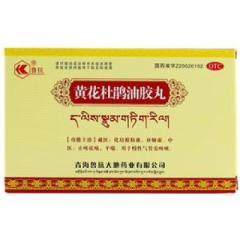 黄花杜鹃油胶丸(鲁抗)