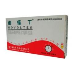 双氯芬酸钠肠溶缓释胶囊(诺福丁)
