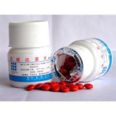 双嘧达莫片()
