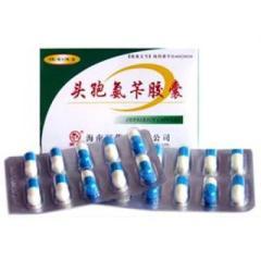 头孢氨苄胶囊()