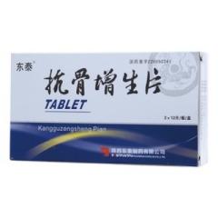 抗骨增生片(东泰)