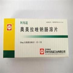 奥美拉唑钠肠溶片(利韦廷)