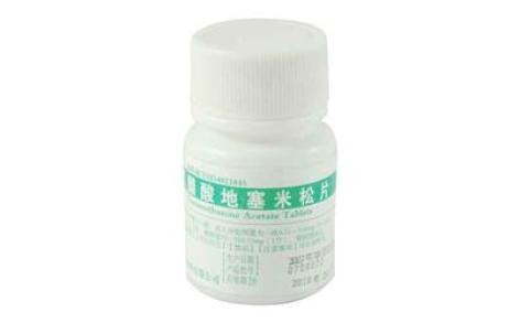 醋酸地塞米松片(金太阳)主图