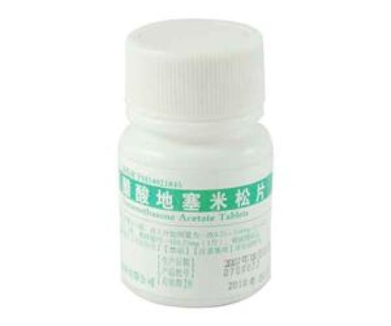 醋酸地塞米松片(金太阳)包装主图