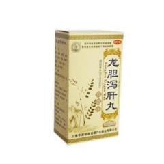龙胆泻肝丸(华源)