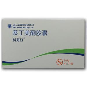 萘丁美酮胶囊(科芬汀)