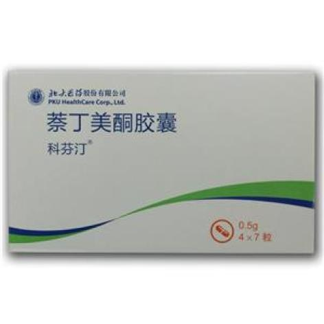 萘丁美酮胶囊(科芬汀)包装主图
