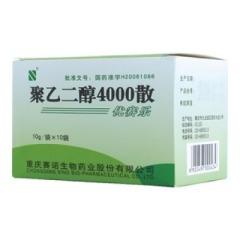 聚乙二醇4000散(优赛乐)
