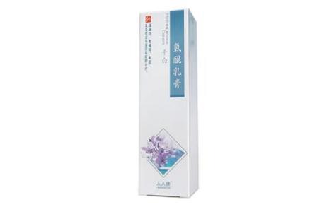 氢醌乳膏(千白)主图