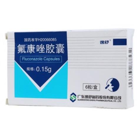 氟康唑胶囊(逸舒)包装主图