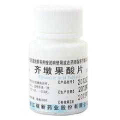齐墩果酸片(浙南)