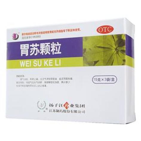 胃苏颗粒(扬子江)包装主图