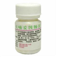 呋喃妥因肠溶片()