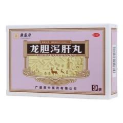 龙胆泻肝丸(廣盛原)