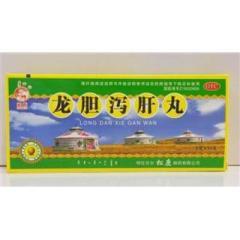 龙胆泻肝丸(松鹿)