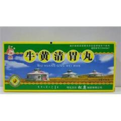 牛黄清胃丸(松鹿)