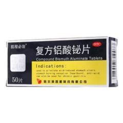 复方铝酸铋片(凯程必治)