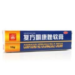 复方酮康唑软膏()