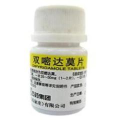 双嘧达莫片(石药)