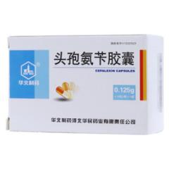 头孢氨苄胶囊(华北制药)