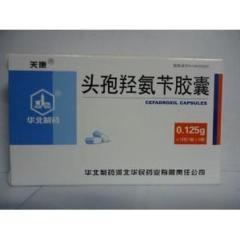 头孢羟氨苄胶囊(关康)