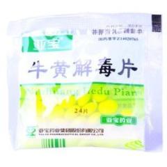 牛黄解毒片(亚宝)