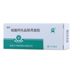 硫酸阿托品眼用凝胶(迪善)