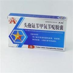 头孢氨苄甲氧苄啶胶囊(天创)