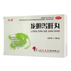 龙胆泻肝丸(孔孟)