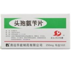 头孢氨苄片(华能)
