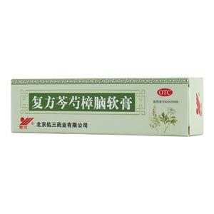 复方芩芍樟脑软膏(佑三)