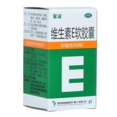 维生素E软胶囊(星鲨)