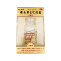 维生素E软胶囊(通御·中医世家)