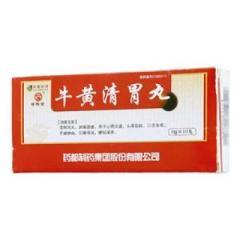 牛黄清胃丸(普济堂)
