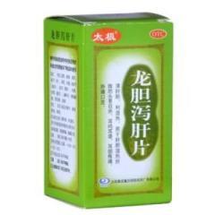 龙胆泻肝片(桐君阁)