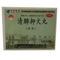 清肺抑火丸(药都)