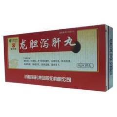 龙胆泻肝丸(普济堂)