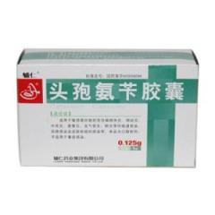 头孢氨苄胶囊(辅仁)