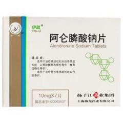 阿仑膦酸钠片(扬子江)