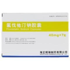 氟伐他汀钠胶囊()