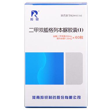羚锐 二甲双胍格列本脲胶囊(Ⅰ) 2.4克×60粒 河南羚锐制药股份有限公司
